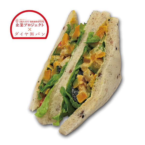 野菜好きのための6種野菜のサンド。267kcal